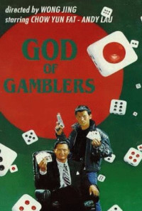 God of Gamblers Poster 1