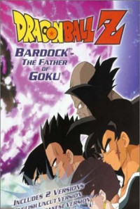 Dragon Ball Z: Bardock - The Father of Goku Poster 1