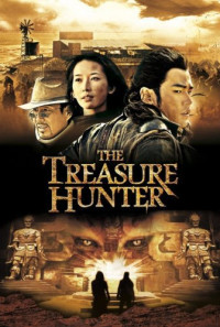 The Treasure Hunter Poster 1