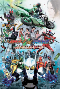 Kamen Rider W Forever: A to Z/The Gaia Memories of Fate Poster 1