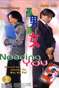 Needing You... Poster 1