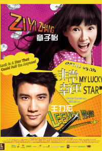 My Lucky Star Poster 1