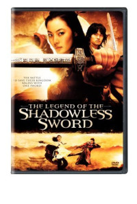 Shadowless Sword Poster 1