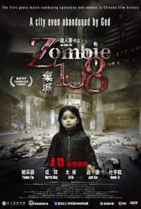 Zombie 108 Poster 1