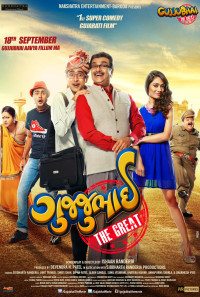 Gujjubhai the Great Poster 1