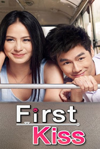 First Kiss Poster 1