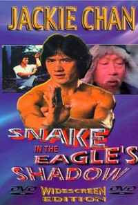 Snake in the Eagle's Shadow Poster 1