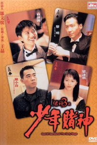 Legend of God of Gamblers Poster 1