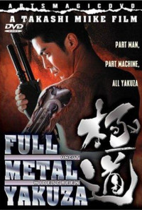 Full Metal Yakuza Poster 1
