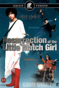 Resurrection of the Little Match Girl Poster 1