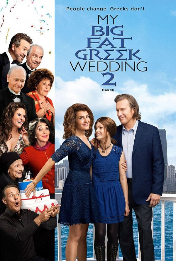 My Fat Greek Wedding 2 Poster 1