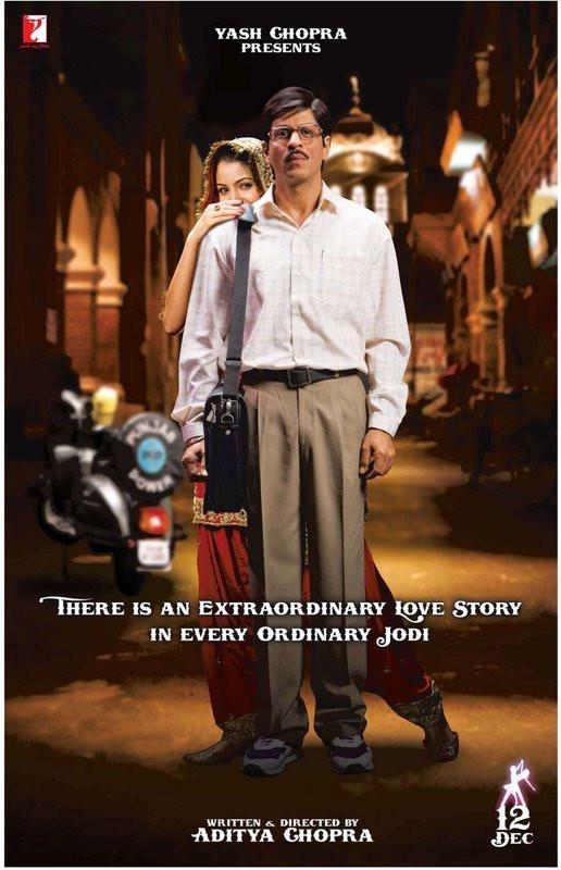 rab ne bana di jodi hindi movie download